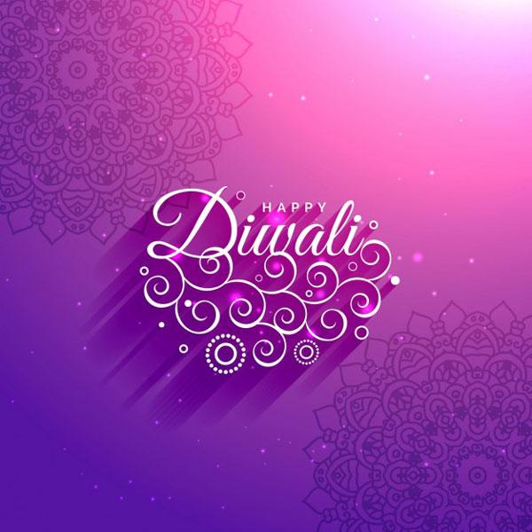 Happy Diwali Vectors, Wallpapers and Greetings Free Download