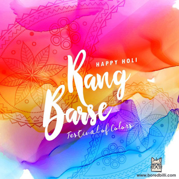 happy holi backgrounds