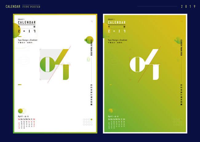 Modern Calendar Design Ideas